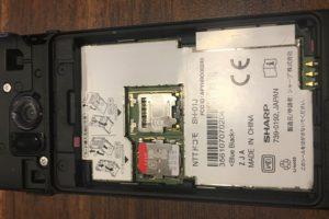 ➁格安SIM(ワイモバイル)のSIMカードをスロットに差す
