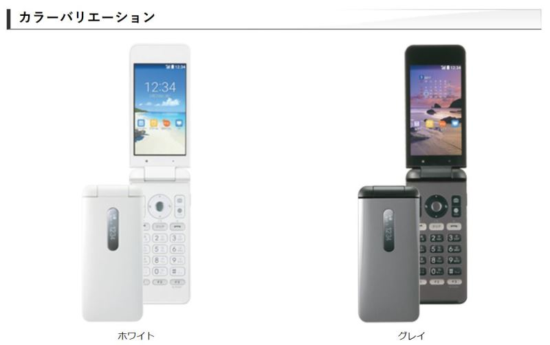UQモバイルで販売されているDIGNO phoneのカラーは「ホワイト」と「グレイ」の2色
