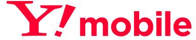 Ymobile_ワイモバイル_ロゴ