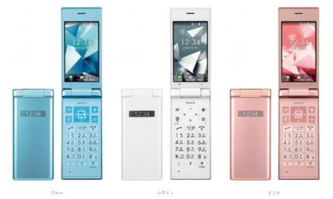 ワイモバイルのDIGNOケータイ2(702KC)のカラーバリエーション3色