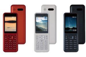 ソフトバンクのプリペイド携帯「シンプルスタイル」のSimplyのカラーバリエーション3色