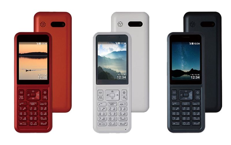 Softbankのプリペイド携帯 シンプルスタイル が格安 料金と仕組み解説 シニア向けケータイ ガラケー選びの教科書