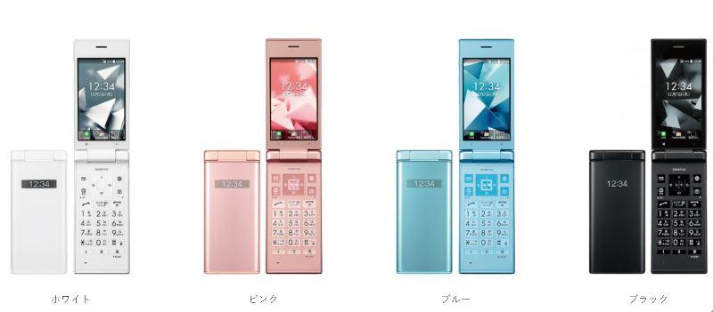 京セラ製の「DIGNOケータイ2」のカラーバリエーションは「ホワイト」「ピンク」「ブルー」「ウラック」の4色