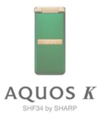 AQUOS K(2017年冬モデル)