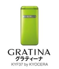 GRATINA(KYF37)_2017年冬発売モデル