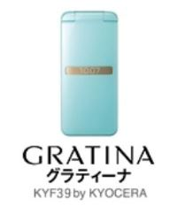 GRATINA(KYF39)_2019年夏発売