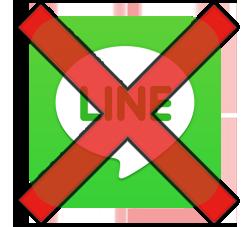 LINEアイコン_×(使えない)