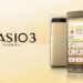 auのシニア向けスマホ『BASIO3 (KYV43)』は使いやすい?機能と料金